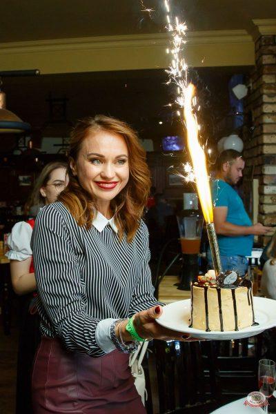 «Вечеринка Ретро FM», 13 октября 2018 - Ресторан «Максимилианс» Казань - 19