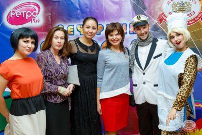 «Вечеринка Ретро FM», 13 октября 2018 - Ресторан «Максимилианс» Казань - 2