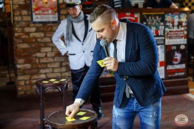«Вечеринка Ретро FM», 13 октября 2018 - Ресторан «Максимилианс» Казань - 20