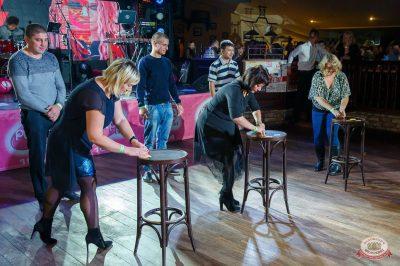 «Вечеринка Ретро FM», 13 октября 2018 - Ресторан «Максимилианс» Казань - 21