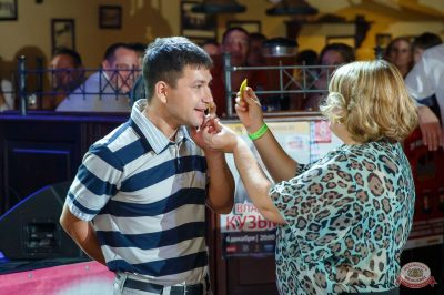 «Вечеринка Ретро FM», 13 октября 2018 - Ресторан «Максимилианс» Казань - 24