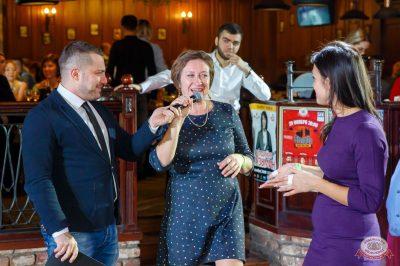 «Вечеринка Ретро FM», 13 октября 2018 - Ресторан «Максимилианс» Казань - 29
