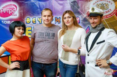 «Вечеринка Ретро FM», 13 октября 2018 - Ресторан «Максимилианс» Казань - 3