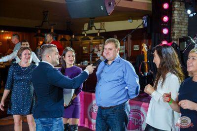 «Вечеринка Ретро FM», 13 октября 2018 - Ресторан «Максимилианс» Казань - 31