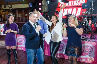 «Вечеринка Ретро FM», 13 октября 2018 - Ресторан «Максимилианс» Казань - 33