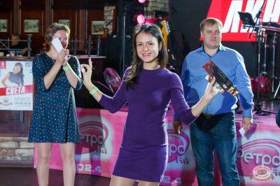 «Вечеринка Ретро FM», 13 октября 2018 - Ресторан «Максимилианс» Казань - 36