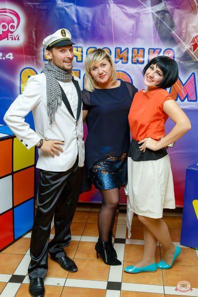 «Вечеринка Ретро FM», 13 октября 2018 - Ресторан «Максимилианс» Казань - 4