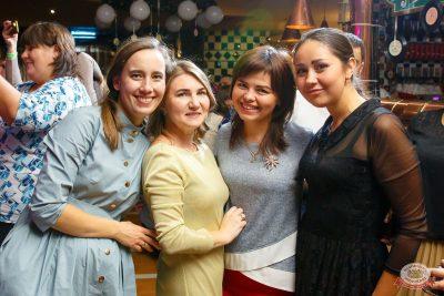 «Вечеринка Ретро FM», 13 октября 2018 - Ресторан «Максимилианс» Казань - 41