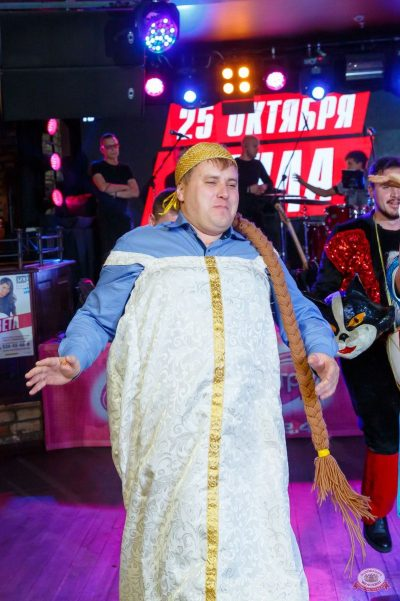 «Вечеринка Ретро FM», 13 октября 2018 - Ресторан «Максимилианс» Казань - 44