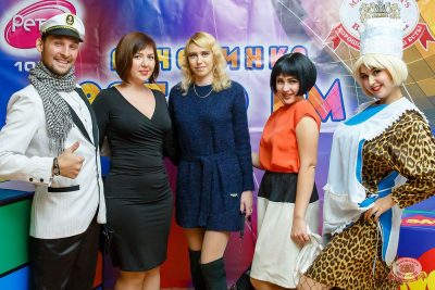 «Вечеринка Ретро FM», 13 октября 2018 - Ресторан «Максимилианс» Казань - 5