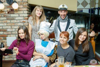 «Вечеринка Ретро FM», 13 октября 2018 - Ресторан «Максимилианс» Казань - 52
