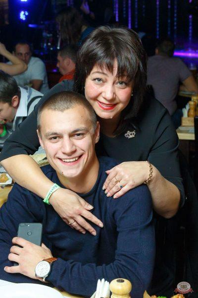 «Вечеринка Ретро FM», 13 октября 2018 - Ресторан «Максимилианс» Казань - 59