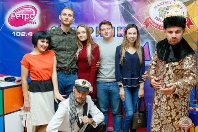 «Вечеринка Ретро FM», 13 октября 2018 - Ресторан «Максимилианс» Казань - 6