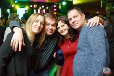 «Вечеринка Ретро FM», 13 октября 2018 - Ресторан «Максимилианс» Казань - 62