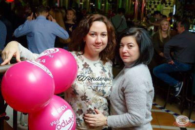 «Вечеринка Ретро FM», 13 октября 2018 - Ресторан «Максимилианс» Казань - 64