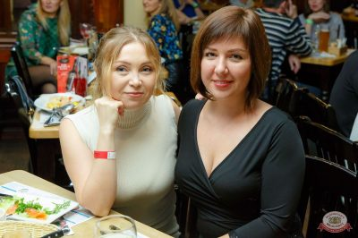 «Вечеринка Ретро FM», 13 октября 2018 - Ресторан «Максимилианс» Казань - 65