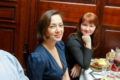 «Вечеринка Ретро FM», 13 октября 2018 - Ресторан «Максимилианс» Казань - 68