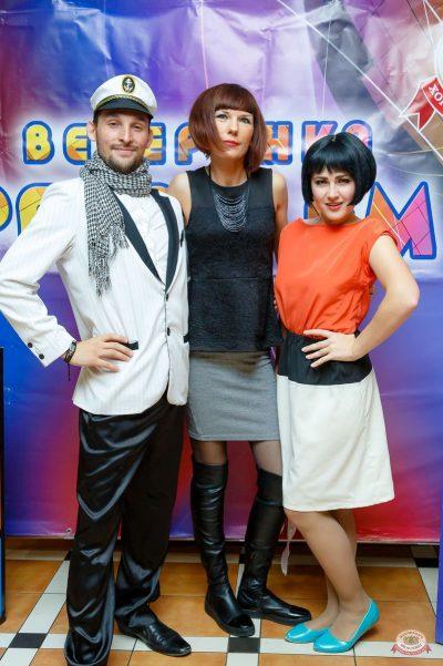 «Вечеринка Ретро FM», 13 октября 2018 - Ресторан «Максимилианс» Казань - 7