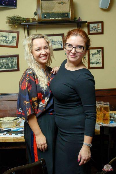 «Вечеринка Ретро FM», 13 октября 2018 - Ресторан «Максимилианс» Казань - 74