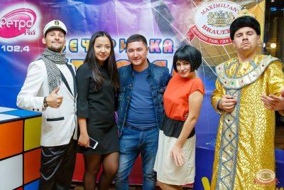 «Вечеринка Ретро FM», 13 октября 2018 - Ресторан «Максимилианс» Казань - 8