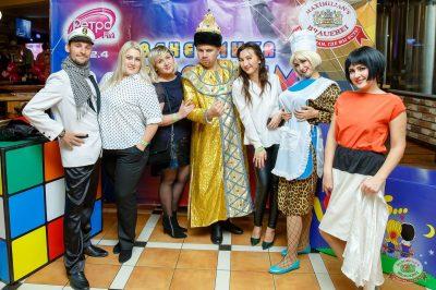 «Вечеринка Ретро FM», 13 октября 2018 - Ресторан «Максимилианс» Казань - 9