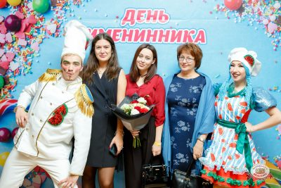День именинника, 20 октября 2018 - Ресторан «Максимилианс» Казань - 0002