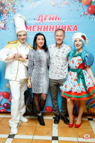 День именинника, 20 октября 2018 - Ресторан «Максимилианс» Казань - 0003