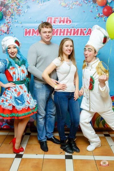 День именинника, 20 октября 2018 - Ресторан «Максимилианс» Казань - 0005