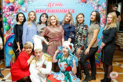 День именинника, 20 октября 2018 - Ресторан «Максимилианс» Казань - 0007