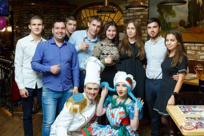 День именинника, 20 октября 2018 - Ресторан «Максимилианс» Казань - 0058