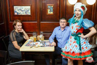 День именинника, 20 октября 2018 - Ресторан «Максимилианс» Казань - 0065