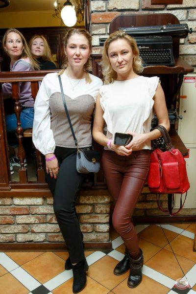 Linda, 25 октября 2018 - Ресторан «Максимилианс» Казань - 25