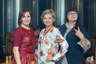 Linda, 25 октября 2018 - Ресторан «Максимилианс» Казань - 43