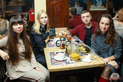 Linda, 25 октября 2018 - Ресторан «Максимилианс» Казань - 44
