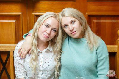 Linda, 25 октября 2018 - Ресторан «Максимилианс» Казань - 45
