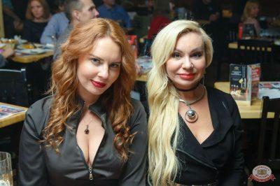 Linda, 25 октября 2018 - Ресторан «Максимилианс» Казань - 48