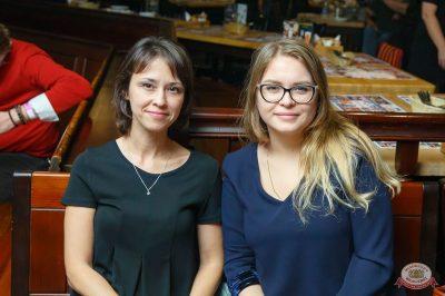 Linda, 25 октября 2018 - Ресторан «Максимилианс» Казань - 49