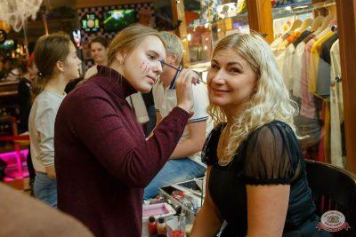 «Хэллоуин»: «От заката до рассвета», 26 октября 2018 - Ресторан «Максимилианс» Казань - 1