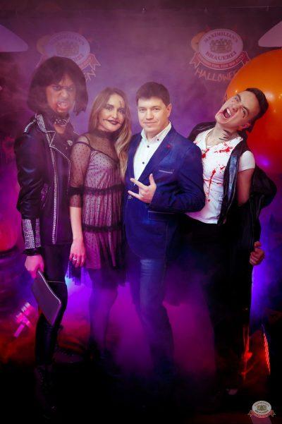 «Хэллоуин»: «От заката до рассвета», 26 октября 2018 - Ресторан «Максимилианс» Казань - 11
