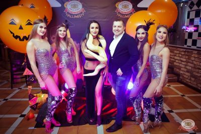 «Хэллоуин»: «От заката до рассвета», 26 октября 2018 - Ресторан «Максимилианс» Казань - 13