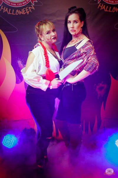 «Хэллоуин»: «От заката до рассвета», 26 октября 2018 - Ресторан «Максимилианс» Казань - 15