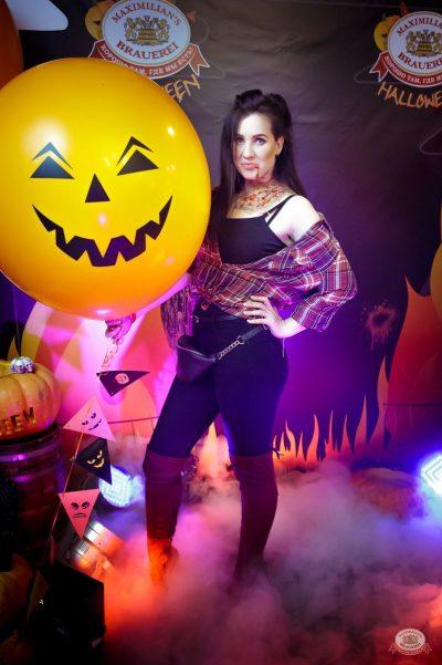 «Хэллоуин»: «От заката до рассвета», 26 октября 2018 - Ресторан «Максимилианс» Казань - 20