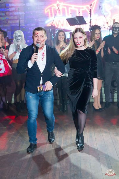 «Хэллоуин»: «От заката до рассвета», 26 октября 2018 - Ресторан «Максимилианс» Казань - 25