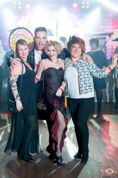 «Хэллоуин»: «От заката до рассвета», 26 октября 2018 - Ресторан «Максимилианс» Казань - 27