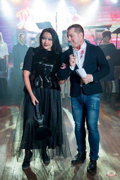 «Хэллоуин»: «От заката до рассвета», 26 октября 2018 - Ресторан «Максимилианс» Казань - 29