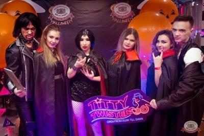 «Хэллоуин»: «От заката до рассвета», 26 октября 2018 - Ресторан «Максимилианс» Казань - 4