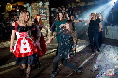 «Хэллоуин»: «От заката до рассвета», 26 октября 2018 - Ресторан «Максимилианс» Казань - 47