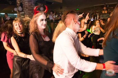 «Хэллоуин»: «От заката до рассвета», 26 октября 2018 - Ресторан «Максимилианс» Казань - 54