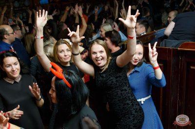 «Хэллоуин»: «От заката до рассвета», 26 октября 2018 - Ресторан «Максимилианс» Казань - 56