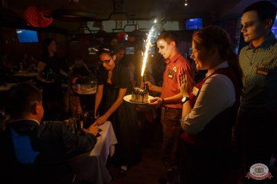 «Хэллоуин»: «От заката до рассвета», 26 октября 2018 - Ресторан «Максимилианс» Казань - 57